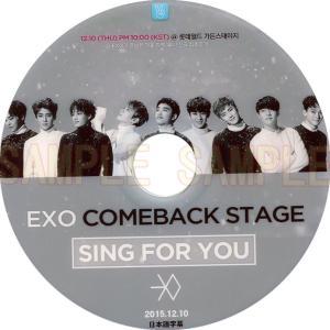 【韓流DVD】EXO エクソ「 EXO COMEBACK STAGE SING FOR YOU 」2...