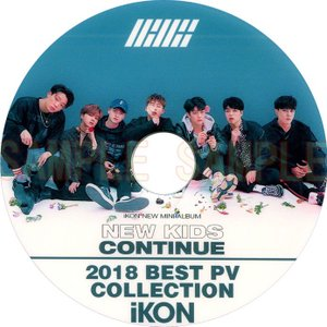 【韓流DVD】iKON [ BEST PV&DANCE Collection ] ★ アイコン|rehobote