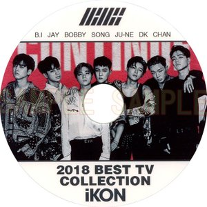 【韓流DVD】iKON [ 2018 BEST TV Collection ] ★ アイコン|rehobote