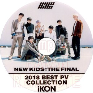 【韓流DVD】iKON [ 2018 BEST PV Collection ] NEW KIDS:THE FINAL ★ アイコン|rehobote