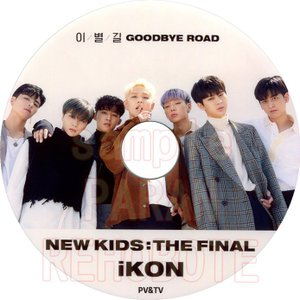 【韓流DVD】iKON [ 2018 BEST PV & TV Collection ] GOODBYE ROAD ★ アイコン|rehobote