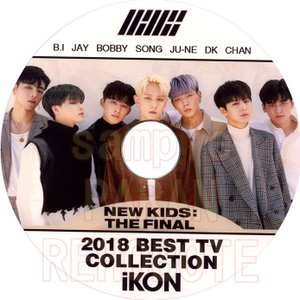【韓流DVD】iKON [ 2018 BEST TV Collection ] NEW KIDS:THE FINAL ★ アイコン|rehobote
