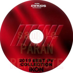 【韓流DVD】iKON 2019 BEST PV COLLECTION ★ アイコン|rehobote