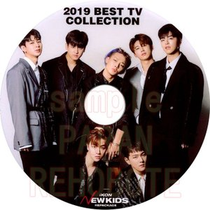 【韓流DVD】iKON 2019 BEST TV COLLECTION ★ アイコン|rehobote