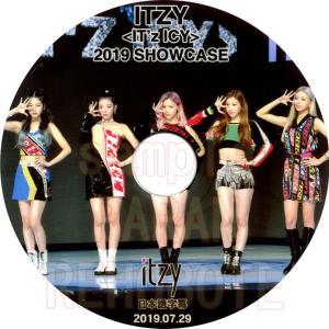 【韓流DVD】ITZY【 2019 SHOWCASE IT'Z ICY 】(2019.07.29) 日本語字幕★イッジ|rehobote