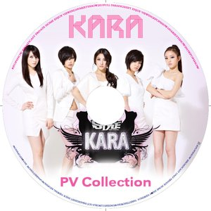 【韓流DVD】KARA ★  PV  COLLECTION★K-POP MUSIC