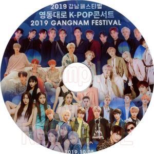 【韓流DVD】2019 GANGNAM K-POP CONCERT  (2019.10.13) 字幕なし ★  X1/ ASTRO/ AB6IX/ GFRIEND他|rehobote