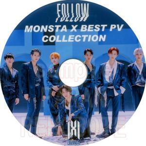 【韓流DVD】MONSTA X [ 2019 BEST PV COLLECTION ]  ★モンスタエックス / MONSTAX rehobote