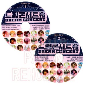 【韓流DVD】[ 2019 DREAM CONCERT ] 2枚SET (2019.05.18)  字幕なし★TAEMIN/ NCT DREAM/ SEVENTEEN/ DIA/ RedVelvet/ OMG/ (G)I-DLE 他|rehobote