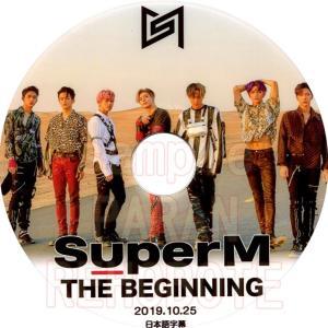 【韓流DVD】SuperM [ The Beginning  ]2019.10.25 (日本語字幕)★ スーパーエム SHINee テミン EXO ベクヒョン/カイ /NCT127|rehobote