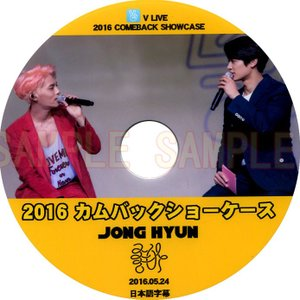 【韓流DVD】SHINee シャイニー【 JONGHYUN 2016 COMEBACK SHOWCASE V LIVE 】2016.05.24 (日本語字幕)★ジョンヒョンJONGHYUN|rehobote