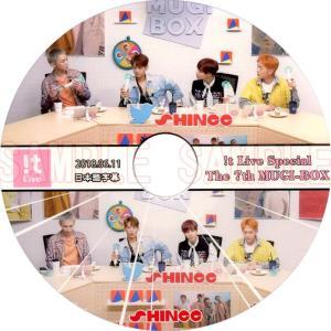 【韓流DVD】SHINee 【 It Live MUGI-BOX 】(2018.06.11) 日本語字幕★シャイニー