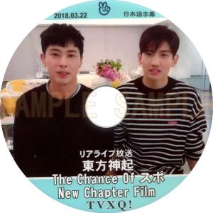 【韓流DVD】東方神起 V LIVE The Chance ...