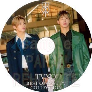 【韓流DVD】東方神起 [ BEST PV COLLECTION ] ★ TVXQ トンバンシンギ Tohoshinki