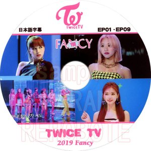 【韓流DVD】TWICE 「2019 FANCY  TWICE TV 」 (EP01-EP09)  (日本語字幕) ★TWICE DVD / トゥワイス|rehobote