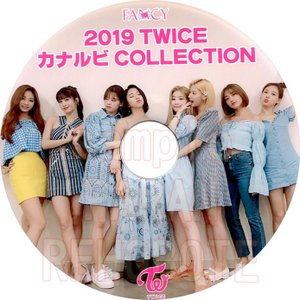 【韓流DVD】TWICE 「カナルビ Collection」★ TWICE DVD / トゥワイス|rehobote