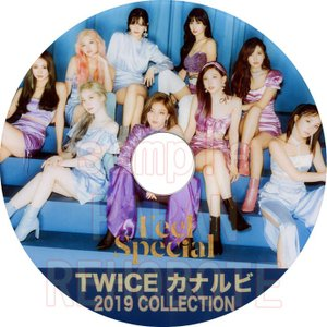 【韓流DVD】TWICE 「2019 カナルビ Collection」2nd ★ TWICE DVD / トゥワイス|rehobote