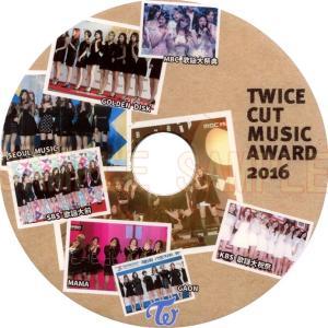 【韓流DVD】TWICE / トゥワイス「TWICE CUT...