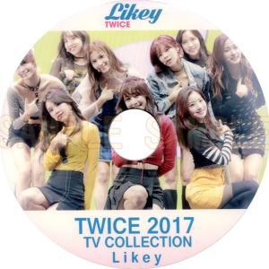【韓流DVD】TWICE トゥワイス TV COLLECTI...