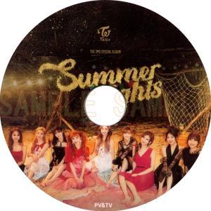 【韓流DVD】TWICE [ 2018 PV&TV LIVE COLLECTION ] 2nd Dance The Night Away★ トゥワイス