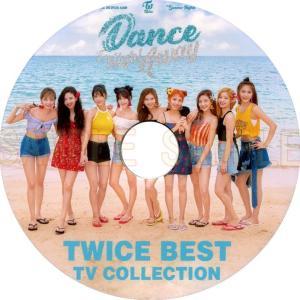 【韓流DVD】TWICE [ 2018 BEST TV COLLECTION ] Dance The Night Away★トゥワイス