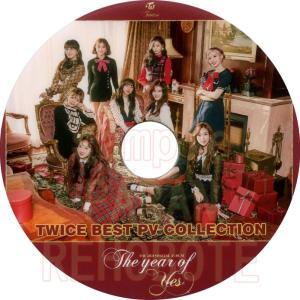 【韓流DVD】TWICE [ BEST PV COLLECTION ]The Year Of Yes★トゥワイス|rehobote