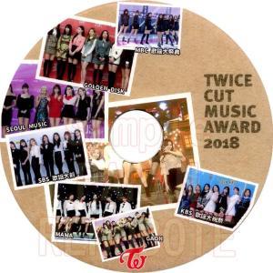【韓流DVD】TWICE / トゥワイス「TWICE CUT 2018 MUSIC AWARD」★TWICE DVD 日本語字幕なし|rehobote