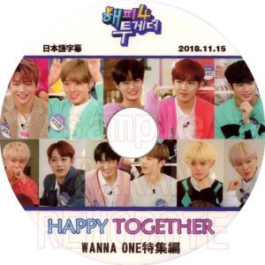 【韓流DVD】Wanna One [ HAPPY TOGETHER ]2018.11.15( 日本語字幕)★ワノワン|rehobote