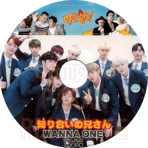 【韓流DVD】Wanna One [ 知り合いの兄さん#2 ](2018.12.01) 日本語字幕★ワノワン|rehobote