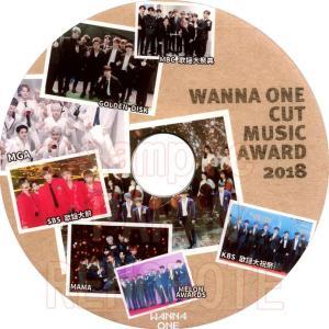 【韓流DVD】Wanna One [ 2018 MUSIC AWARD Wanna One CUT ] ★ワノワン|rehobote