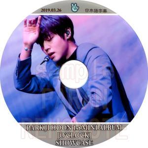 【韓流DVD】Wanna One パクジフン[ 2019 SHOWCASE O'CLOCK ] (2019.03.26) 日本語字幕★ワノワン PARKJIHOON|rehobote