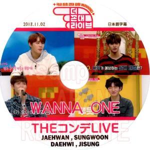 【韓流DVD】Wanna One [ THEコンデLIVE ] (2018.11.02) 日本語字幕★ワノワン|rehobote