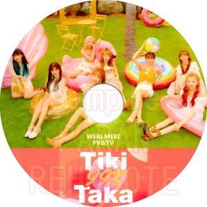 【韓流DVD】Weki Meki [  2019  PV&TV  COLLECTION ] 2nd★ ウィキミキ|rehobote