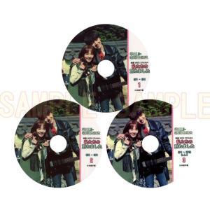 【韓流DVD】WINNER カンスンユン / 2NE1 ダラ...