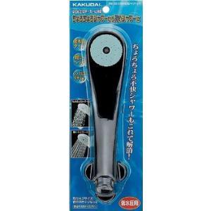 カクダイ 浴室用品 低水圧用シャワーヘッド (ブラック) 356-200-D|rehomestore