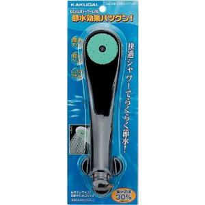 カクダイ 浴室用品 節水シャワーヘッド (ブラック) 356-400-D|rehomestore