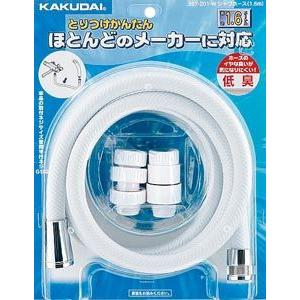 カクダイ 浴室用品 シャワーホース (1.6m) (ホワイト) 367-201-W|rehomestore