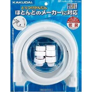 カクダイ 浴室用品 シャワーホース (1.6m) (ホワイト) 367-710-W|rehomestore