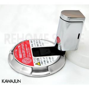 『送料500円〜』KAWAJUN カワジュン ドアキャッチャー AC-784-XC|rehomestore