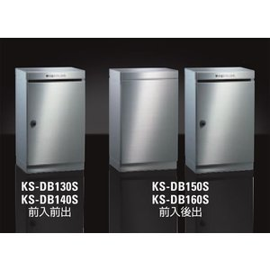 キョーワナスタ 集合住宅向けダストボックス 幅W360 前入前出 静音大型ダイヤル錠 [KS-DB140S-L] 《受注生産》 rehomestore