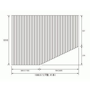 パナソニック Panasonic(松下電工 ナショナル) 風呂ふた(ふろふた フロフタ) 巻きふた RL91041LC (RL91041Lの代替品) 1010×1368.5mm (リブ数:41本) rehomestore