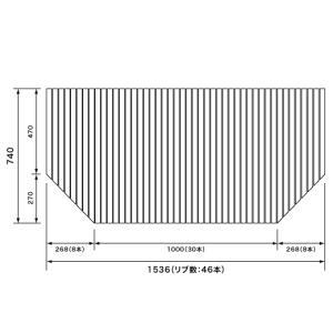 パナソニック Panasonic(松下電工 ナショナル) 風呂ふた(ふろふた フロフタ) 巻きふた RLA74MN1M 740×1536mm (リブ数:30本) rehomestore