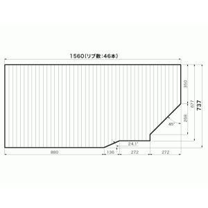 パナソニック Panasonic(松下電工 ナショナル) 風呂ふた(ふろふた フロフタ) 巻きふた RLFK74MF1KKRC 1569.5×737mm (RLFK74MF1KKRの代替品) rehomestore