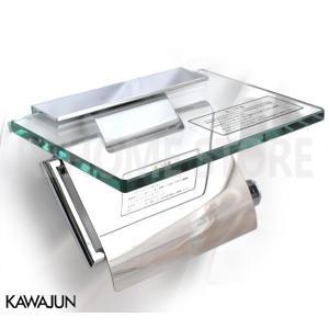 KAWAJUN カワジュン ペーパーホルダー(紙巻器) ガラス棚付ペーパーホルダー SC-273-XC デザイナースマンション、高級住宅に採用|rehomestore