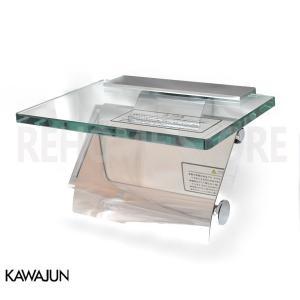 KAWAJUN カワジュン ペーパーホルダー(紙巻器) ガラス棚付ペーパーホルダー SC-273-XC デザイナースマンション、高級住宅に採用|rehomestore|02