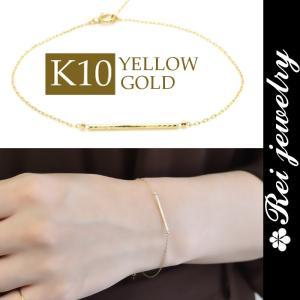 K10 ブレスレット ライン バー 日本製 大人可愛い プレゼント ゴールド rei-official