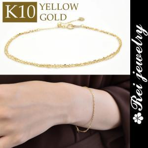 K10 ブレスレット 華奢 2連 あずき 日本製 大人可愛い プレゼント ゴールド rei-official