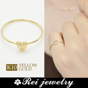 K10 ピンキーリング 指輪 レディース ハート 華奢 日本製 ゴールド 大人可愛い プレゼント  |rei-official