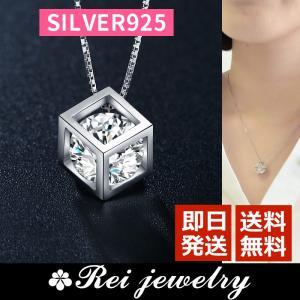 ネックレス レディース ダイヤモンド 一粒 立方体 キューブ CZ シルバー  S925 ジルコニア プレゼント rei-official