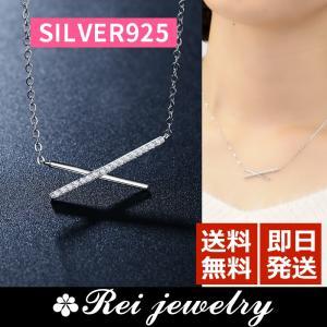 ネックレス レディース シルバー CZ ダイヤモンド S925 クロス ジルコニア プレゼント ブランド rei-official